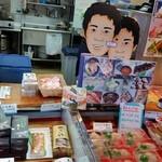 日本海 - 「のどぐろ食べたい」って錦織圭選手!?