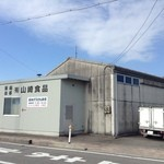 34505892 - 製麺工場にお店(左)が隣接してるようです。