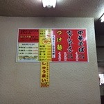 もっこす - 昨年4月から、麺は、50円上がりました(2015.1.25)