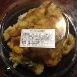 さん天 - グランドスラム天丼弁当(690円)