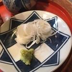 土日庵 - 薬味