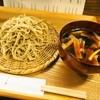 そば切り 荒凡夫 - 料理写真:鴨つけそば(モモ使用)
