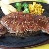 レストラン ブル - 料理写真:Bullステーキ200g
