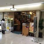 ごはんや みくろ - 店の外観 ※2015年1月