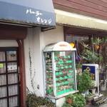 34514011 - 昔は高架下と言えばこうゆう喫茶店が多くありました