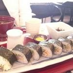 和喰料理 あと部 - お刺身と生野菜の中太巻き寿しセット