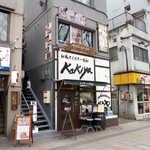 かきや NO KAKIYA - 2階には食堂&バー「あがらいん」、左隣には手打ち蕎麦。小さくて個性的な店が集まる、注目のエリアだ