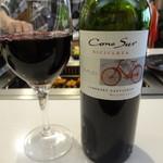 焼肉グルメ 空 - 赤ワイン