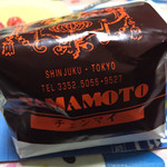 ヤマモトコーヒー店 -