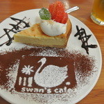 スワンズ カフェ ミント ブルー - チーズケーキ