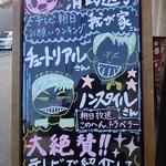 choice - テレビ取材もたくさん☆