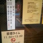 34521859 - 長浜にあります。