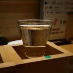 いちふみ - 利き酒セット¥280x四種