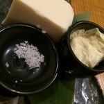 魚串 炙縁 - 大桃さん家の日本一おいしい豆富と濃厚なゆばのお刺身