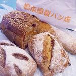 橋本屋製パン店 - 購入したパン