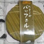 34527268 - バッフェル抹茶130円