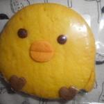 34527296 - ひよころんクッキー180円