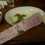 五龍閣 - 京野菜カレー