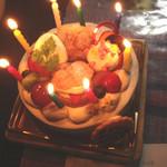 菓子工房 あおい - バースデーケーキ