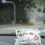 からつバーガー - ハンバーガー (08年訪問)