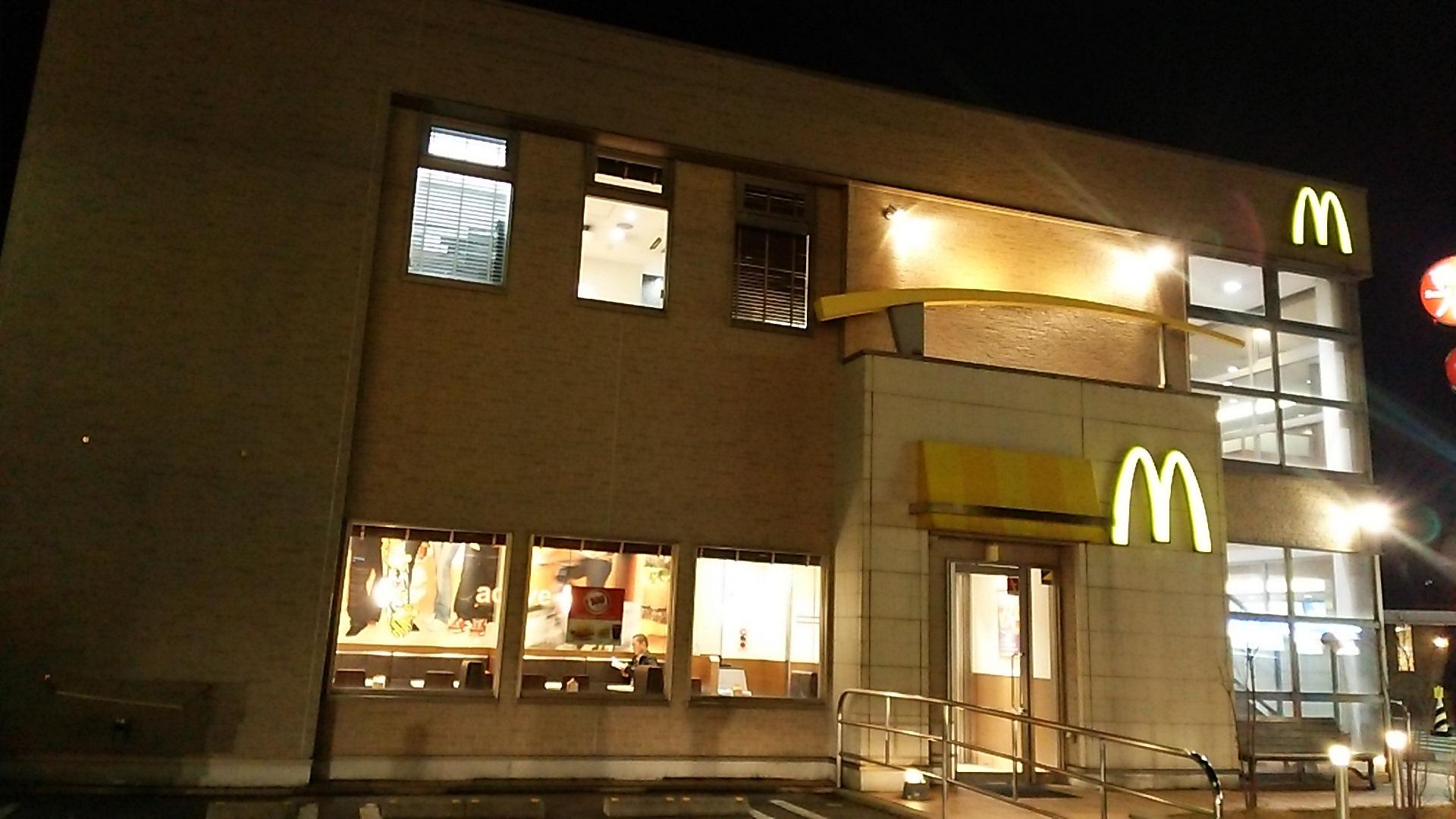 マクドナルド 8号線六家店