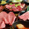 炭火焼肉やまがき - 料理写真: