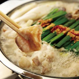 和牛純正もつを使用した当店自慢の白味噌もつ鍋!