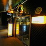 ベヂロカ RENCON - 名駅3、ユニモール10番出口から徒歩1分です