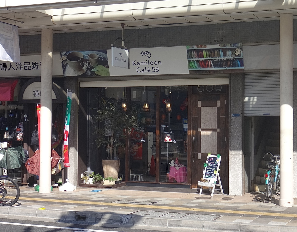 Kamileon Cafe 58