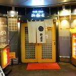 34537100 - 2015.01 名古屋駅新幹線側の出口(太閤通り口)を出て左に進むとあります。