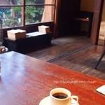 DADA CAFE -