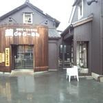 蔵deらーめん - 2014.4.29