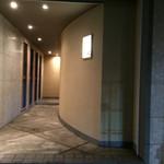 34538949 - 阪急苦楽園口駅から徒歩10分程度。
