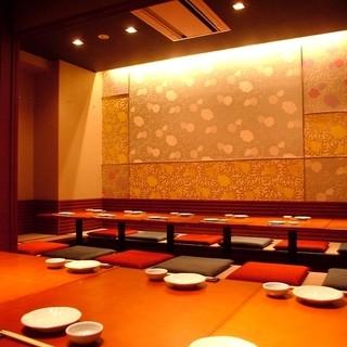 【小規模宴会!大歓迎】こだわりの宴会コースを完全個室で満喫