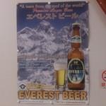 34539424 - ・滲み出る民族愛のマユール社ビールポスター