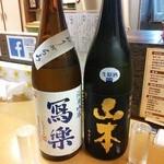 なか屋 - 日本酒「写楽 純米吟醸生酒 おりがらみ」と「山本 白滝 純米吟醸生原酒」
