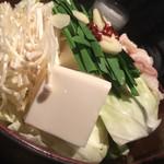九州 熱中屋 - もつ鍋2人前