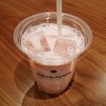 温泉カフェ - いちご牛乳