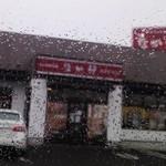 34544833 - 吹雪いてたので、車の中から