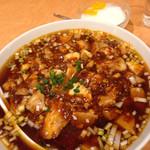 34545564 - マーボー麺