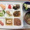 レストラン ステラモンテ - 料理写真:朝食プレート