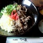 34546874 - 特選丹波牛肉ぶっかけ(冷)とろろトッピング(120円)
