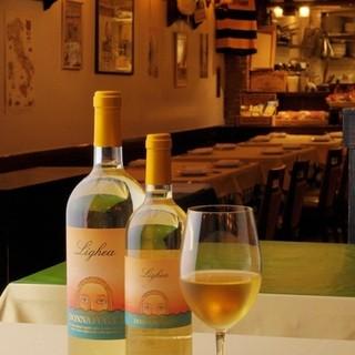 オールジャンルで飲みやすいワイン30種以上ボトル3200円~