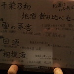 34547622 - お酒(^ω^)