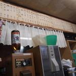 うづき - 食堂メニュー