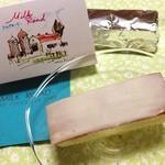 お菓子の館 あくつ - ミルクロード☆ 会社で頂きました♪ 優しい味わいのスポンジケーキです(*´∇`*)