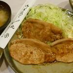 丸栄 - 焼肉定食 税込900円