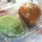 玉川屋 - 饅頭玉川屋  150円 うぐいす餅  175円