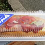 手づくりサンドイッチの店 ミルクの森 - 料理写真: