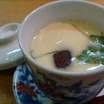 美代寿司 - ランチにぎりセットの茶碗蒸し